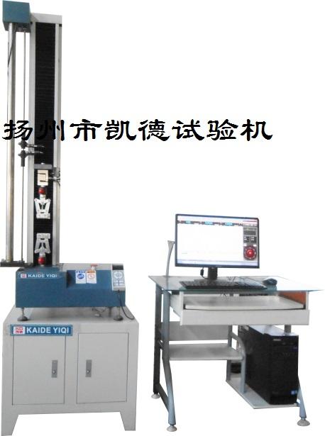 塑料拉力机的重要部件说明及维护保养
