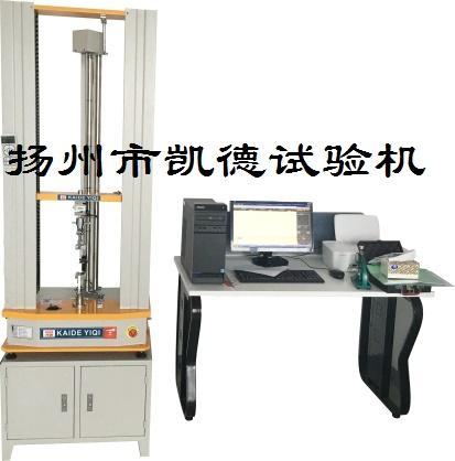 橡胶拉力机的使用注意事项以及该设备试验数据怎样丈量
