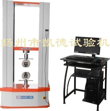 金属拉力试验机的4个特点以及该设备的使用注意事项