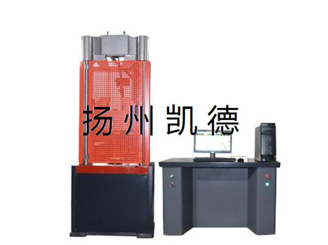 万能材料试验机的常见试验方法的介绍